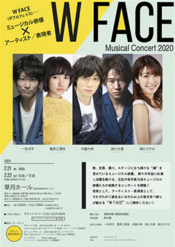 W FACE Musical Concert 2020